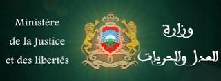 وزارة العدل : لائحة المدعوين لإجراء مباراة لتوظيف ملحق قضائي سلم 10 (140 منصب) O_uaai13