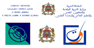 وزارة التربية الوطنية : التسجيل القبلي للتعبير عن الرغبة في الترشيح لمباريات التوظيف من طرف الأكاديميات الجهوية للتربية والتكوين 2018 Oa_uaa10