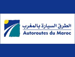الشركة الوطنية للطرق السيارة بالمغرب : مباراة توظيف اطار عالي آخر أجل للترشيح 8 دجنبر 2017 Od_ouo10