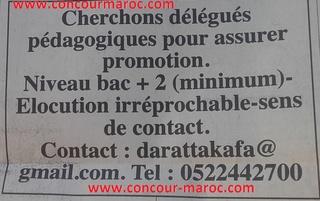 مكتبة دارالثقافة : توظيف مندوبين تربويين delegues pedagogiques (Niv Bac+2) بالدار البيضاء Offres11