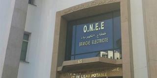 المكتب الوطني للكهرباء والماء الصالح للشرب - قطاع الكهرباء : لائحة المدعوين لإجراء مباراة لتوظيف 231 تقني يوم 16 دجنبر 2017 Onee_c10