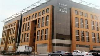 المجلس الأعلى للسلطة القضائية : مباراة لتوظيف 18 مهندس دولة و 26 محافظ قضائي آخر أجل 21 دجنبر 2018  Ooo_oo13