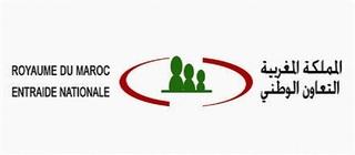 التعاون الوطني :  لائحة المدعوين لإجراء الاختبار الشفوي لمباراة توظيف 93 متصرف من الدرجة الثالثة سلم 10 Ouo-ou10
