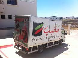 شركة انتاج و تصنيع مواد الصباغة Peintures Jafep Maroc : توظيف 4 مناصب مساعد موزع و مساعد عون مستودع  Peintu10