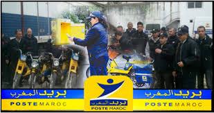 بريد المغرب : لائحة الناجحين في مباراة لتوظيف 93 ساعي البريد و 10 سائق و 15 عون العمليات و 05 عون مكلف بالعناوين  Poste-10