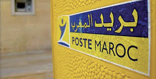 بريد المغرب : لائحة الناجحين في مباراة لتوظيف 21 منصب في عدة تخصصات Poste_10