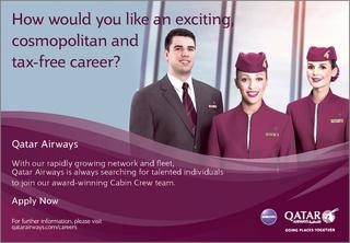 الخطوط الجوية القطرية : مقابلة للتوظيف طاقم الطائرة Cabin Crew team يوم 24 مارس 2018 بالدار البيضاء Qatara10