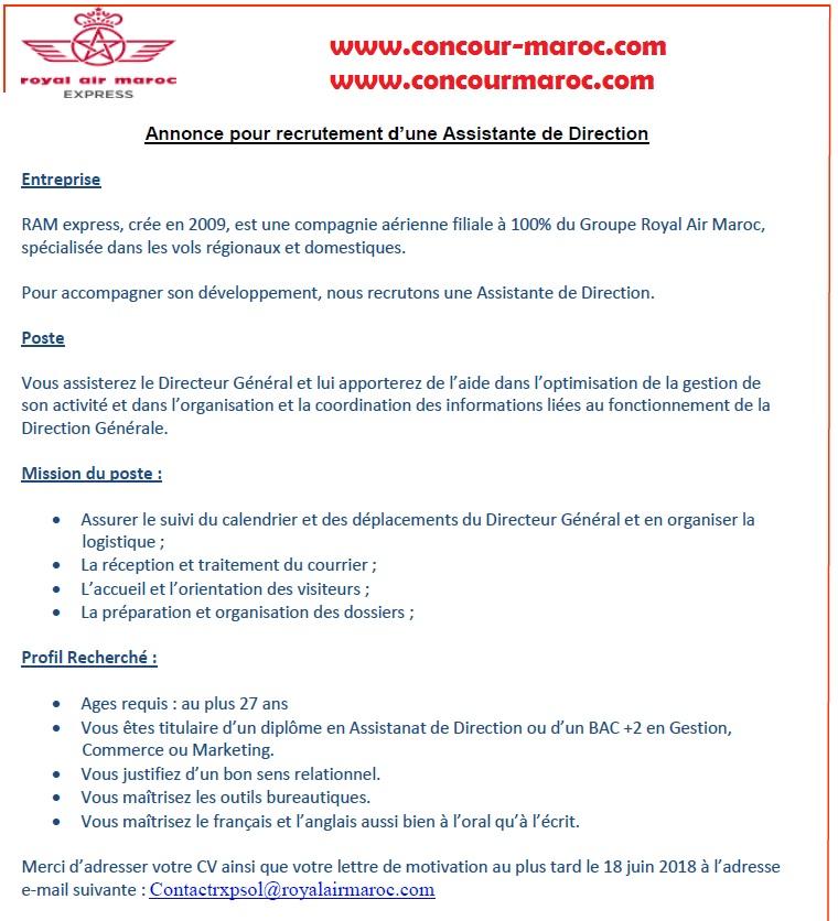 الخطوط الملكية المغربية إكسبريس : مباراة لتوظيف مساعدة مدير آخر أجل 18 يونيو 2018  Ram_ex10