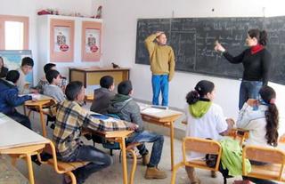 مؤسسات التعليم المدرسي الخصوصي بالمغرب توظيف 500 منصب في عدة مدن  Recrut30