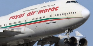 الخطوط الملكية المغربيّة مباراة توظيف 33 اطار و مسؤول اخر اجل 11 ماي 2018 Royal_12