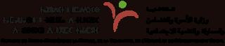 وزارة الأسرة والتضامن والمساواة والتنمية الاجتماعية : مباراة لتوظيف 08 متصرف من الدرجة الثانية سلم 11 آخر أجل لإيداع الترشيحات 28 فبراير 2018  U_o_uo10