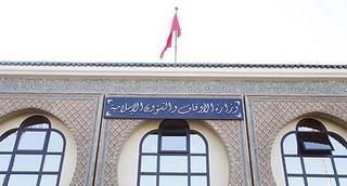 وزارة الأوقاف والشؤون الإسلامية : لائحة المدعوين لإجراء مباراة لتوظيف تقني من الدرجة الثالثة سلم 9 تخصص المالية والمحاسبة (20 منصب)  U_ouii12