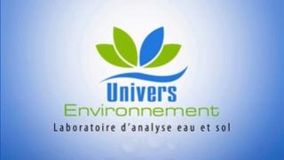 مختبر تحليل المياه والتربة UNIVERS ENVIRONNEMENT : توظيف 20 منصب عون جمع العينات Agent D'échantillonnage بمدينة خريبكة Univer10