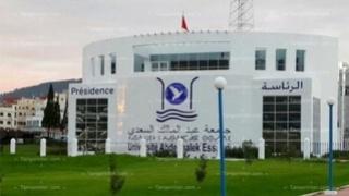 جامعة عبد المالك السعدي - تطوان : مباراة توظيف 09 تقني متخصص و 01 مهندس دولة قبل 03 مارس 2018 Univer15