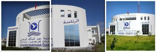 جامعة عبد المالك السعدي - تطوان : مباراة توظيف 14 متصرف من الدرجة الثانية قبل 10 مارس 2018 Univer16