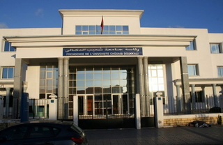 جامعة شعيب الدكالي - الجديدة والمؤسسات التابعة لها : مباريات توظيف 7 تقني من الدرجة الثالثة و 3 متصرفين درجة ثانية و الثالثة آخر أجل 21 يناير 2018 Unives10
