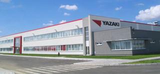 شركة يازاكي اليابانية بمكناس توظيف 250 منصب عامل و عاملة براتب 2570 درهم شهريا Yazaki12