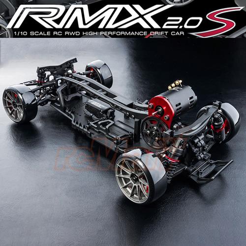 Rmx S 2.0    Mst-5310