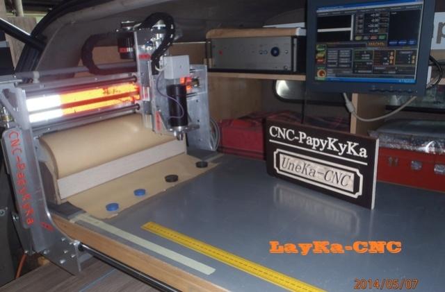 Le nouveau logo en 3D - Page 2 Layka-10