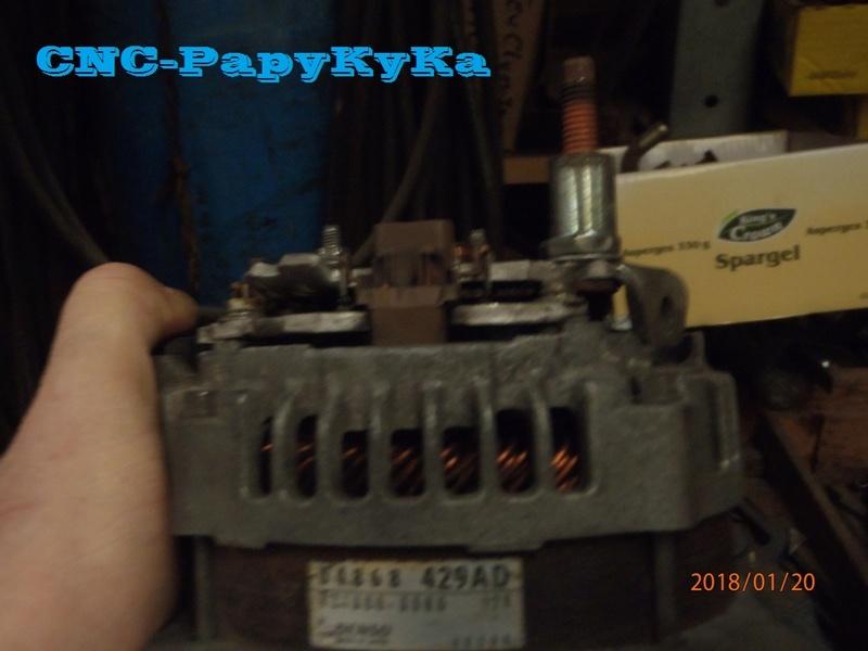 urgent , cherche alternateur S4 2.5 CRD P1200010