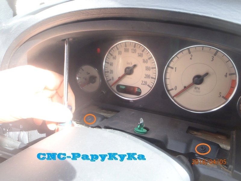 PapyKy, Dépose du Compteur Kilométrique a 308.xxx Km. P4050011