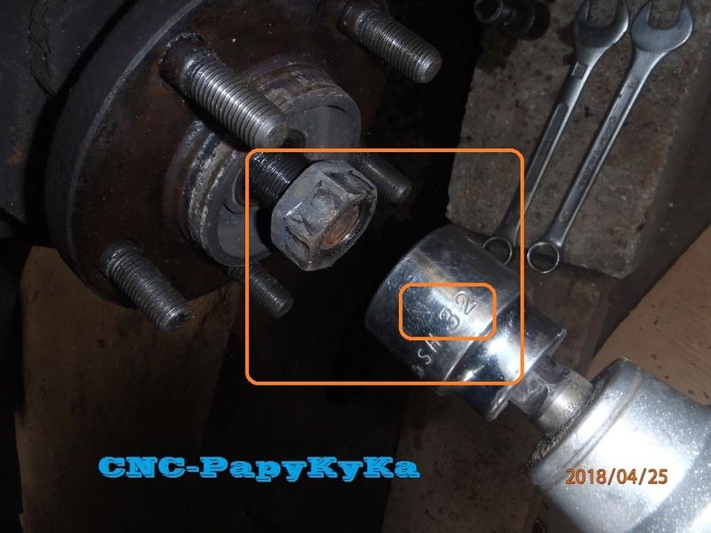 PapyKy, fait de entretient train AV de son S2 de 570.XXX Km. P4250015