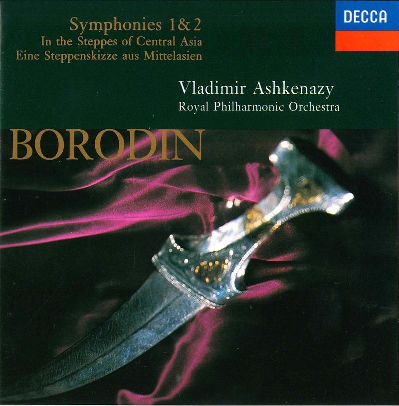 Alexandre Borodine (1833-1887) : la musique symphonique Borodi13