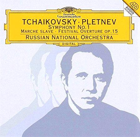 Tchaikovsky - Symphonies - Page 9 Tchaik16