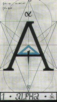 coupe de didine 01-alp11