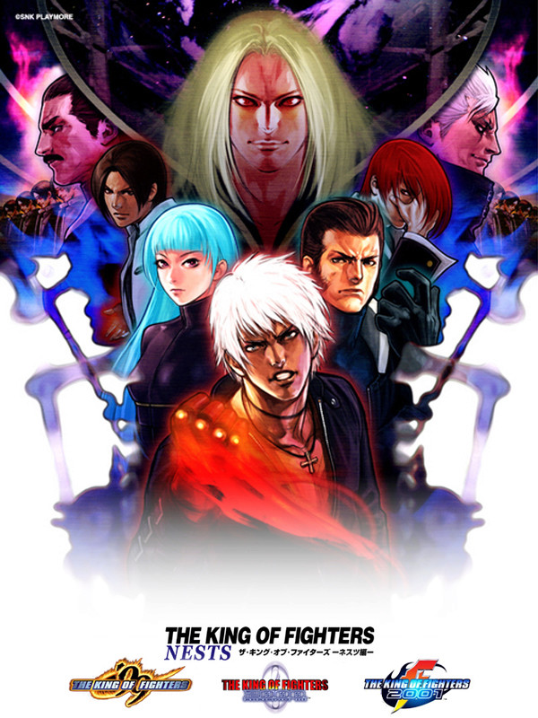 [DOSSIER] The King Of Fighters : L'histoire de la Saga NESTS Affich11