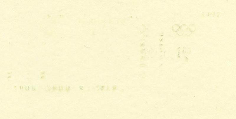Briefmarken - PVC-Folien schädlich für ihre Sammlung?!?! - Seite 2 Bild_610