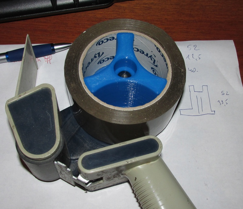 Imprimante 3D ANET A6 type prusa - Page 12 Img_3143