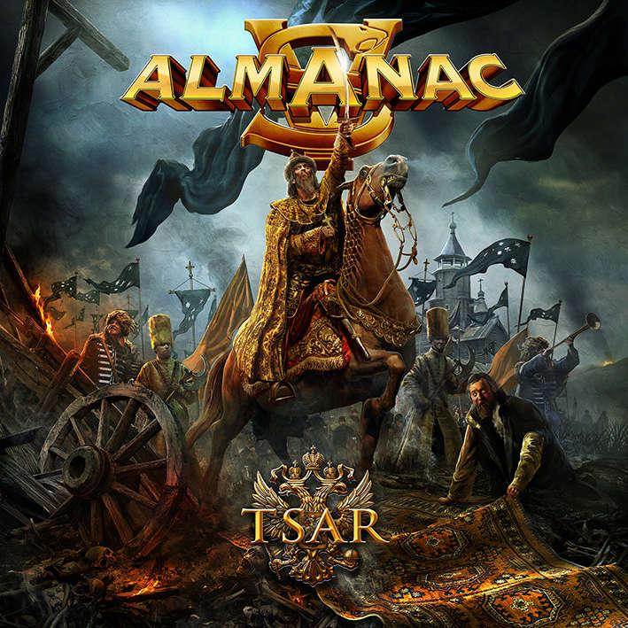 Vous écoutez quoi en ce moment ? Almana11