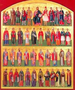 Παρακλητικός Κανών εις πάντας τους Αγίους Γεωργίους Ag_gei10