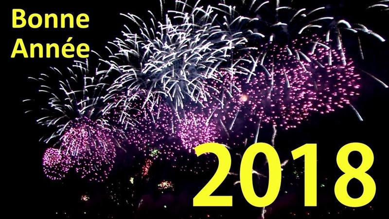 bonne année 2018 Messag10