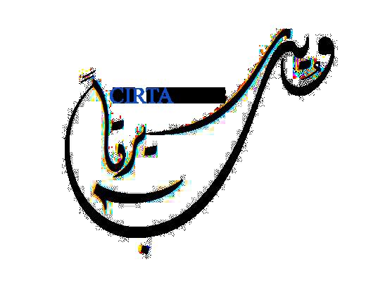 تصميم سيرتا ويب بلخط الحر A_ua10