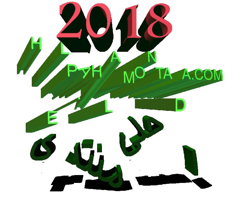 تصميم ثلاثي الابعاد احلى منتدى 2018 Uo_ouo11