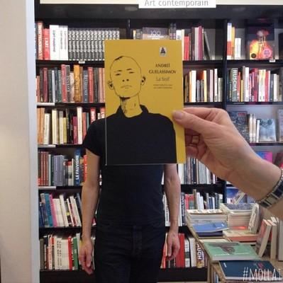 le Book Face 6-510