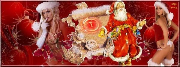 Joyeux Noël à tous ! - Page 2 Sans_t14