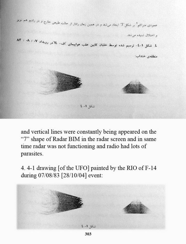 Ovnis et nucléaire: Des ovnis luminescents observés à maintes reprises par plusieurs pilotes iraniens en 2004-2005 303-or10