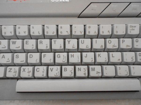 معرض بيع جهاز اتارى نجم 65XE 415