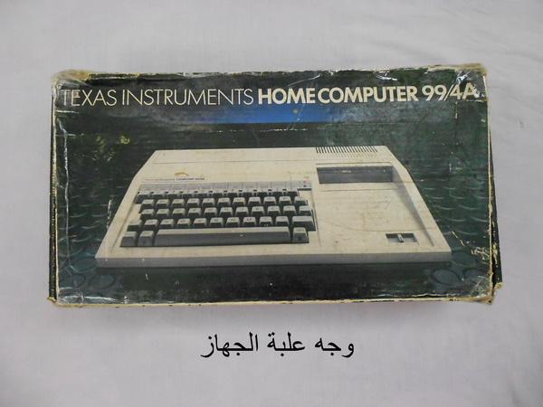 معرض بيع أجهزة انسترومنت texas instruments Dscn1926