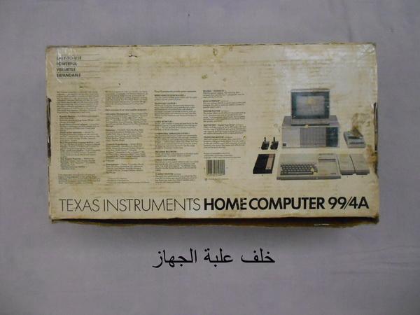 معرض بيع أجهزة انسترومنت texas instruments Dscn2012