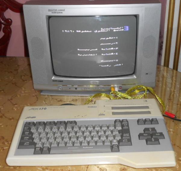 أجهزة صخر  msx devices Dscn3810