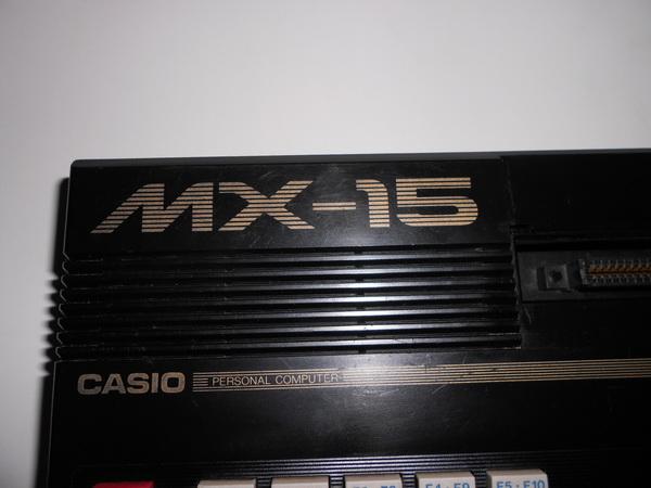 أجهزة صخر  msx devices Dscn7011