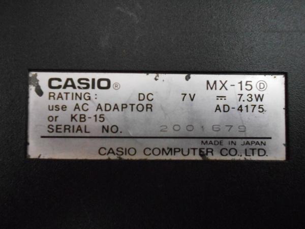 أجهزة صخر  msx devices Dscn7013