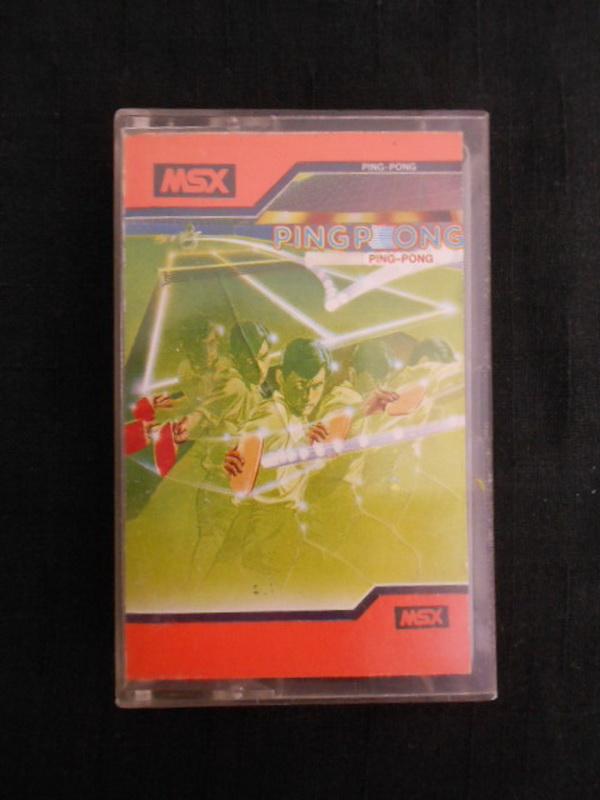 شرائط مسجل صخر msx tape record  Dscn7413