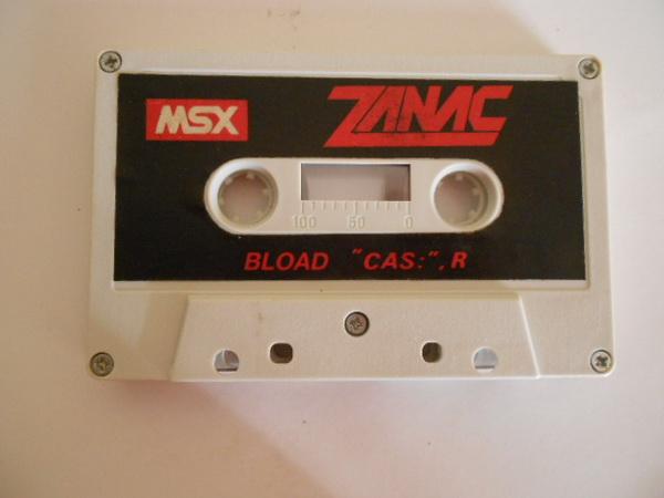 شرائط مسجل صخر msx tape record  Dscn7511