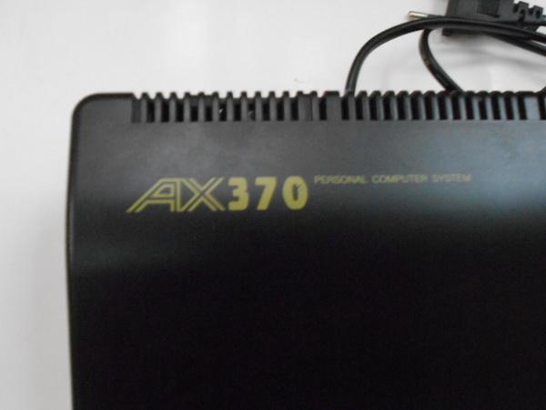 أجهزة صخر  msx devices Dscn9912