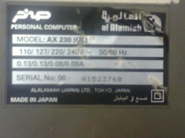 أجهزة صخر  msx devices Euoo13